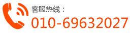 怀柔旅游网|北京怀柔旅游门户|聚悠怀柔旅游网