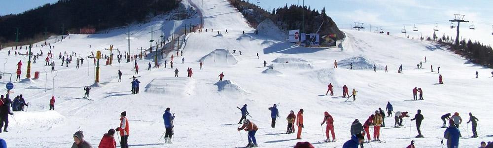 滑雪简介怀北国际滑雪场