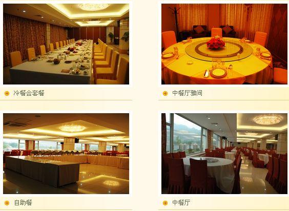 北京雁栖华审度假村中餐厅