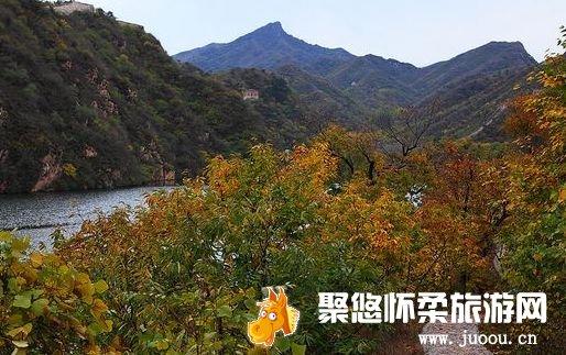 """怀柔水长城2013""""重阳节""""旅游活动指南"""