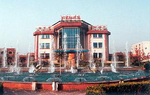红螺园饭店客房设施