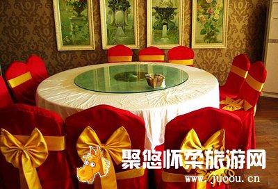 红螺天宇度假村餐饮