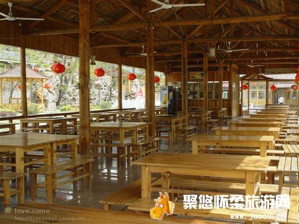 隆沂轩度假村