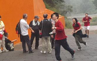 国家体育总局怀柔天池峡谷风景区登山比赛的通知