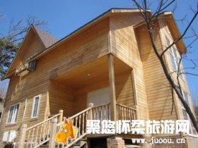 北京红螺慧缘谷景区木屋别墅以及烧烤优惠套餐