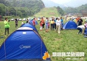 怀北国际汽车营地6月1日拾童趣品粽香旅游活动