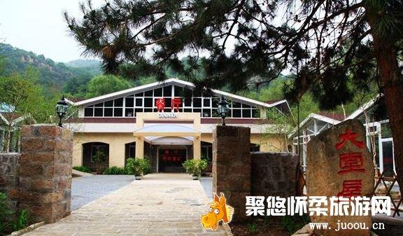 """北京怀柔喇叭沟原始森林公园""""凉一夏""""避暑休闲之旅"""
