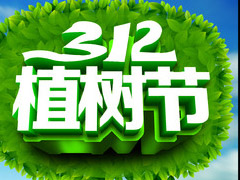 北京怀柔基地植树+怀柔采摘一日游