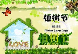怀柔植树场地、北京周边植树、踏青植树一日游