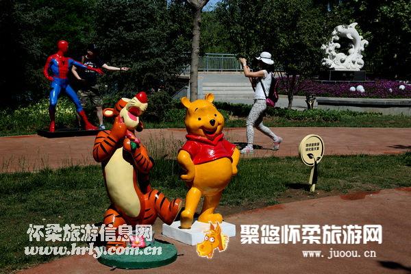 北京怀柔旅游网