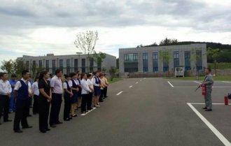 雁栖湖旅游服务中心开展消防安全演练为游客安全树起